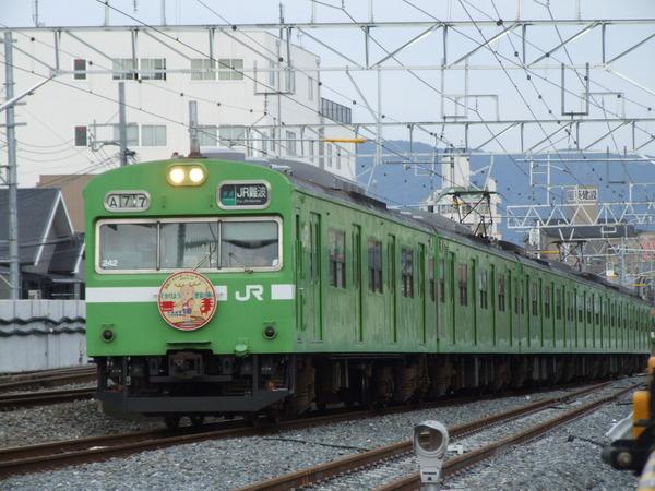 DSCF0232