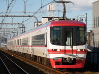 P1230528