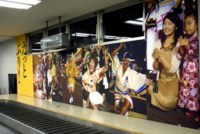 空港パネル展イメージ