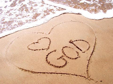 i-love-god_3175_1024x768
