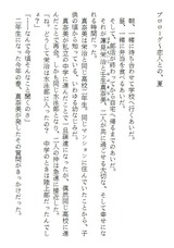 PDFサンプル