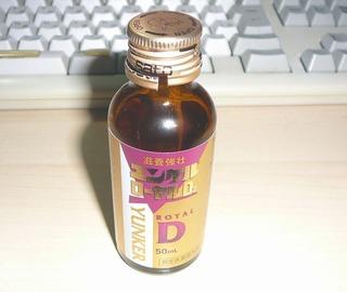 ドリンク剤