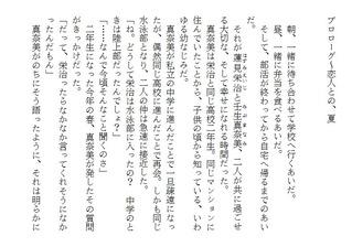 PDFサンプル2