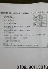 f8d11e1d.jpg