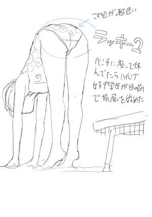 mizugi02