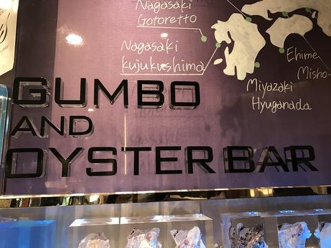 フモフモさん お散歩ブログ オイスターバー 牡蠣
