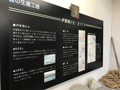 フモフモさん お散歩ブログ 伊賀焼伝統産業会館