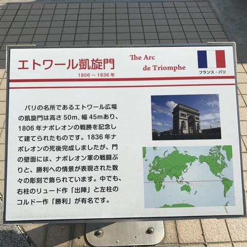 フモフモさん お散歩ブログ 淡路ワールドパークONOKORO