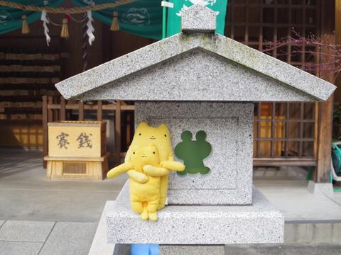 フモフモさん お散歩ブログ 下呂温泉