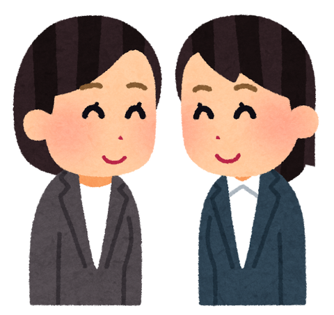 couple_egao_businesswoman