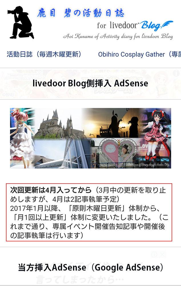 Screenshot_20170418-163851