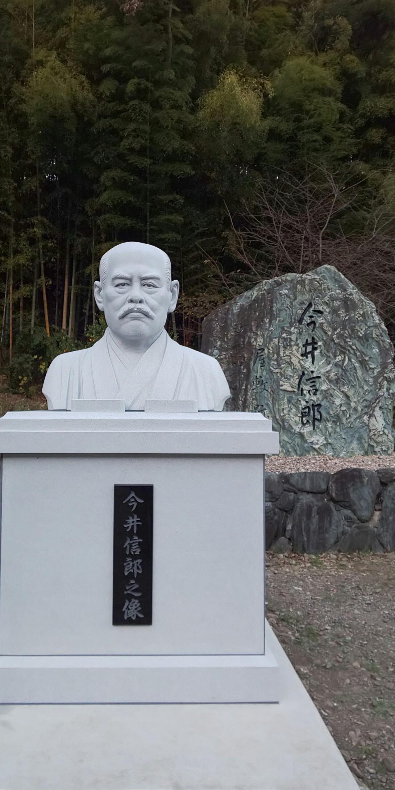 場所 暗殺 坂本 龍馬