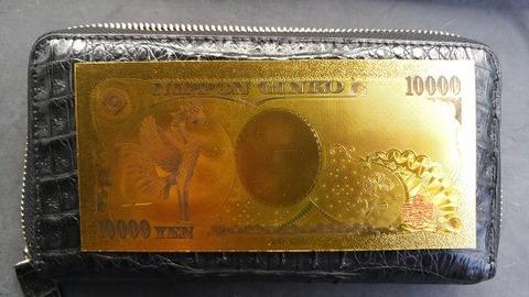 gold1 (2)