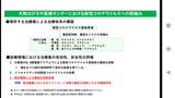 Screenshot_20200804-223433