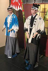 Shinsengumi-Uniformen.jpg