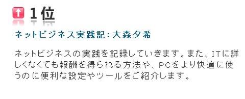 20121113blog