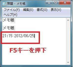 notepad_F5