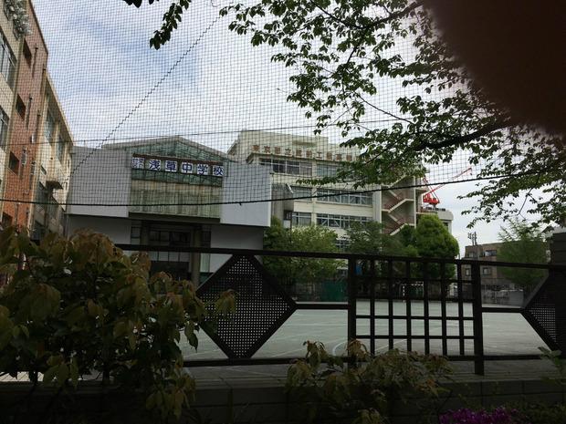 浅草中学校