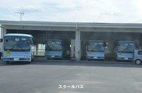 喜界島 (90)