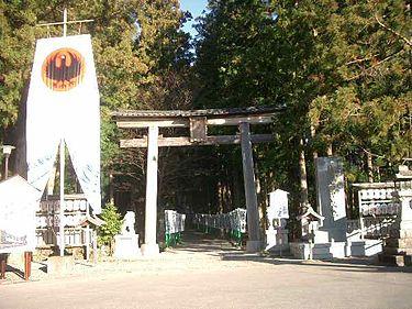 375px-Shrine_Kumano_hongu_torii01
