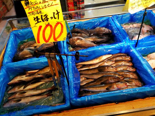 20190106smokefish2-004