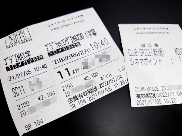 20210705nabeyakiudon001-2