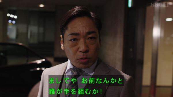 20200809hanzawa001