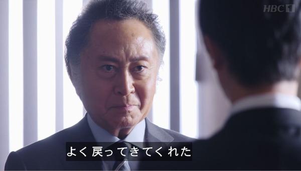 20200809hanzawa005