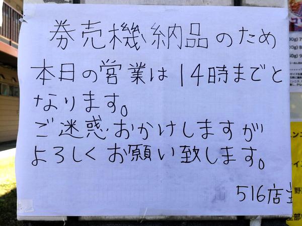 20190709kouichiro002