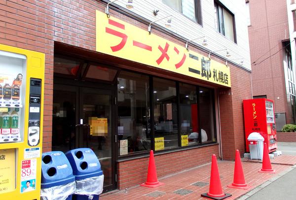 20150828satsujirou01