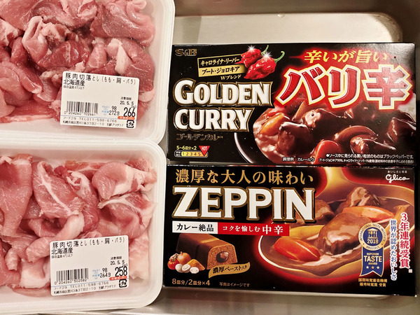 20200502curry006