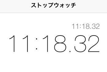 20151030kuroyamared08