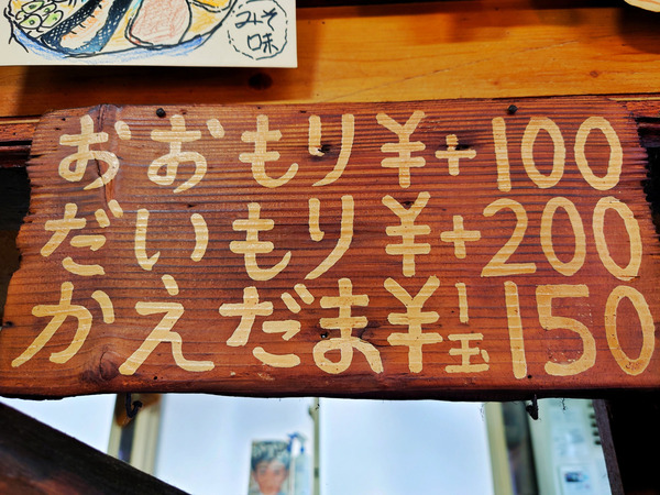 20210324shige004