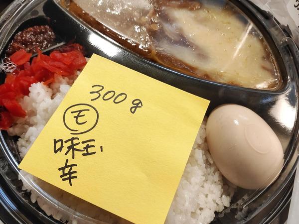 20200416nofujicurry008