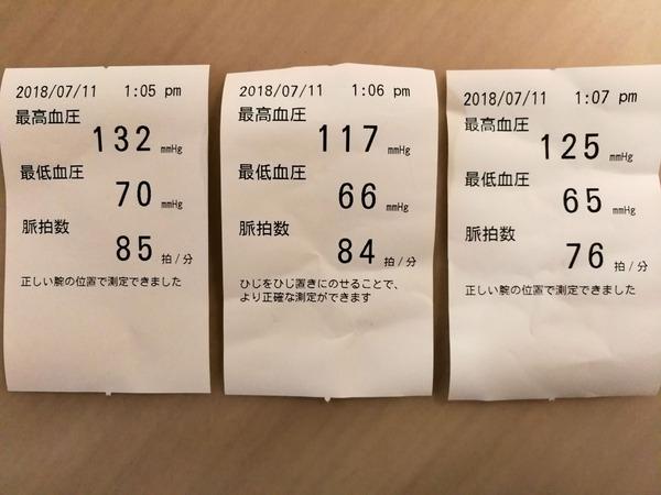 20180711soyokaze07