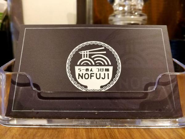 20180228nofuji02