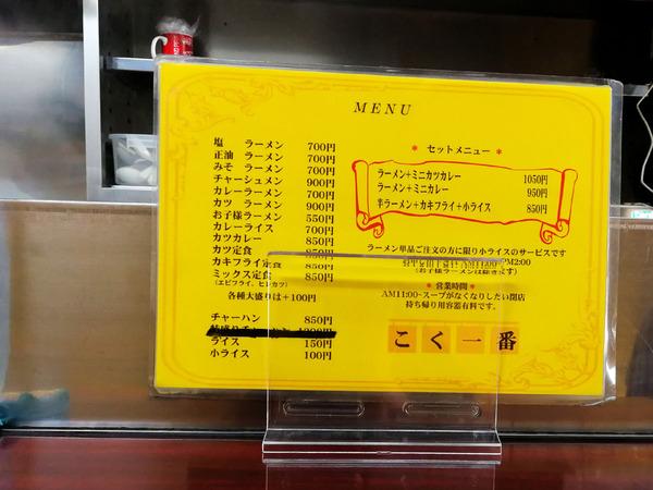 20190629kokuichi003
