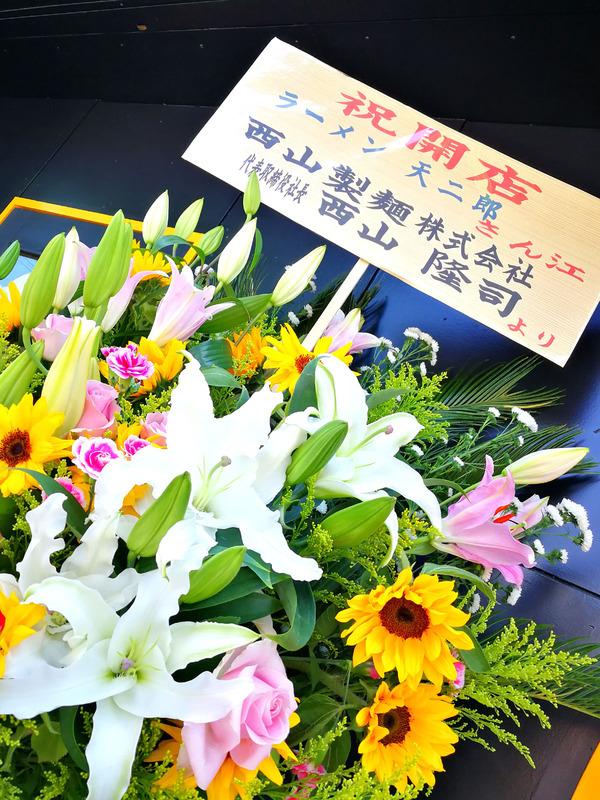 20170630tenjirou02