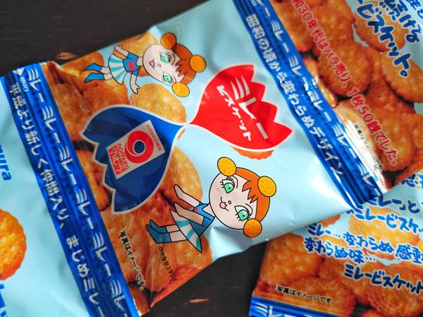 20200827iwashi&macaroni002