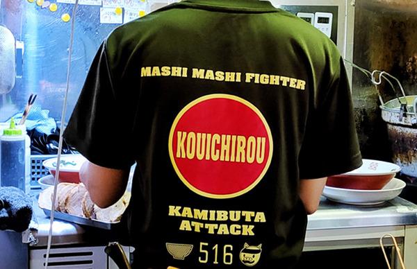 20200608kouichiro002