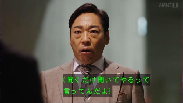 20200809hanzawa004