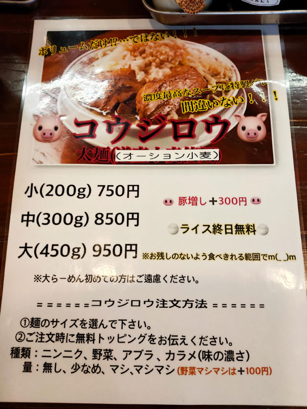 20191230kouichirou004