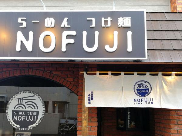 20180415nofuji01