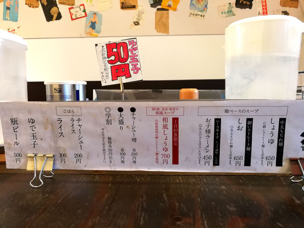 20181215makabe003