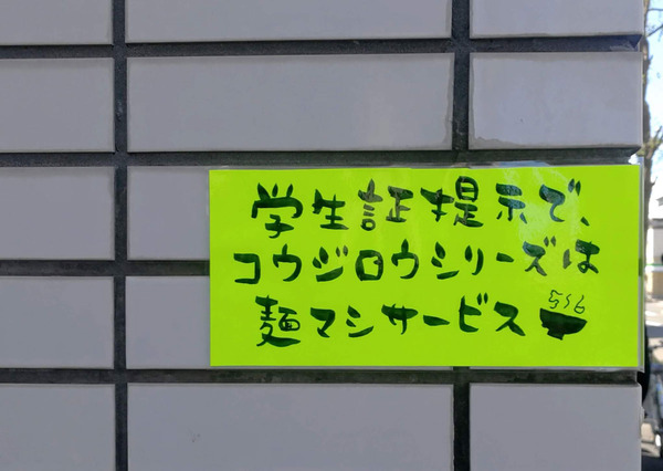 20190921kouichirou010