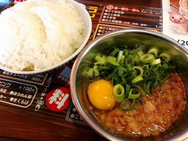 20190620kouichirou008