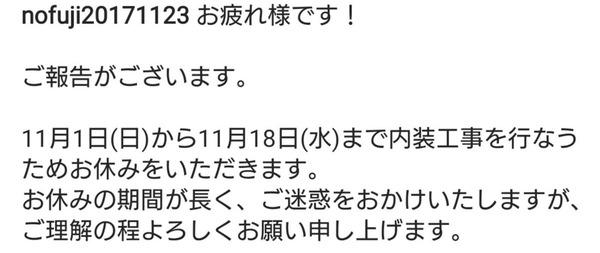 20201029nofuji015
