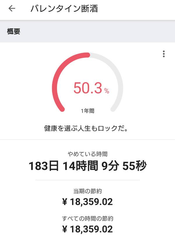 20200815suigyoza002