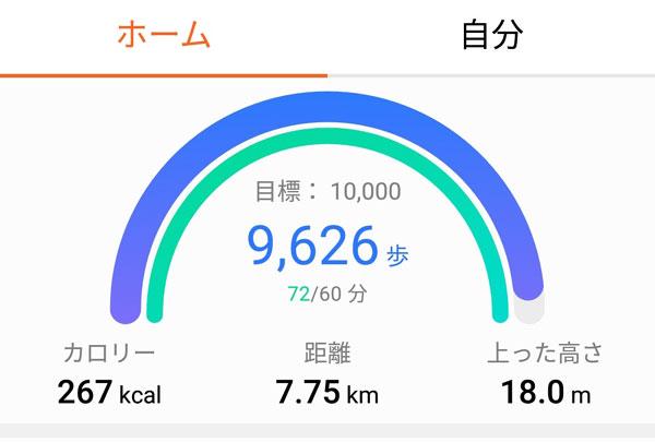 20180414walking05