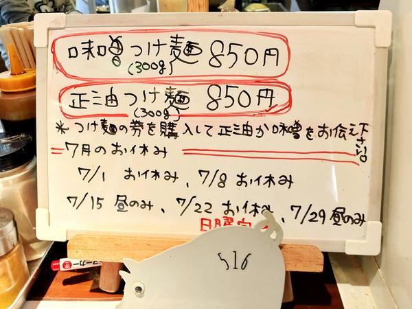 20200713kouichirou002